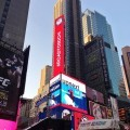 Road to Sochi Olympic event in Times Square, New York City